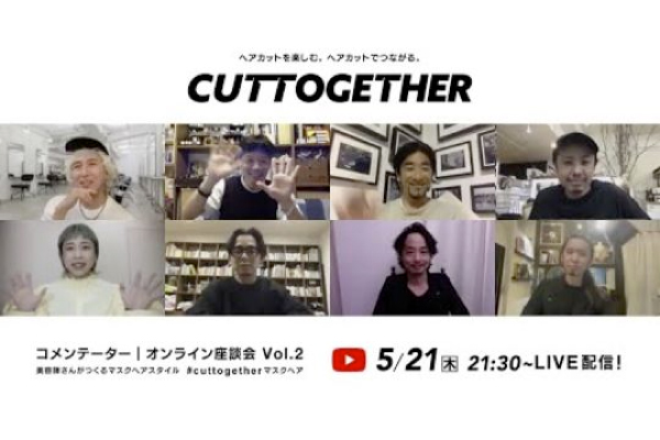CUT TOGETHER 座談会