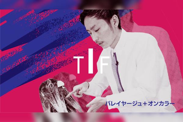 今日から使える!バレイヤージュ+失敗しないオンカラー by TIF
