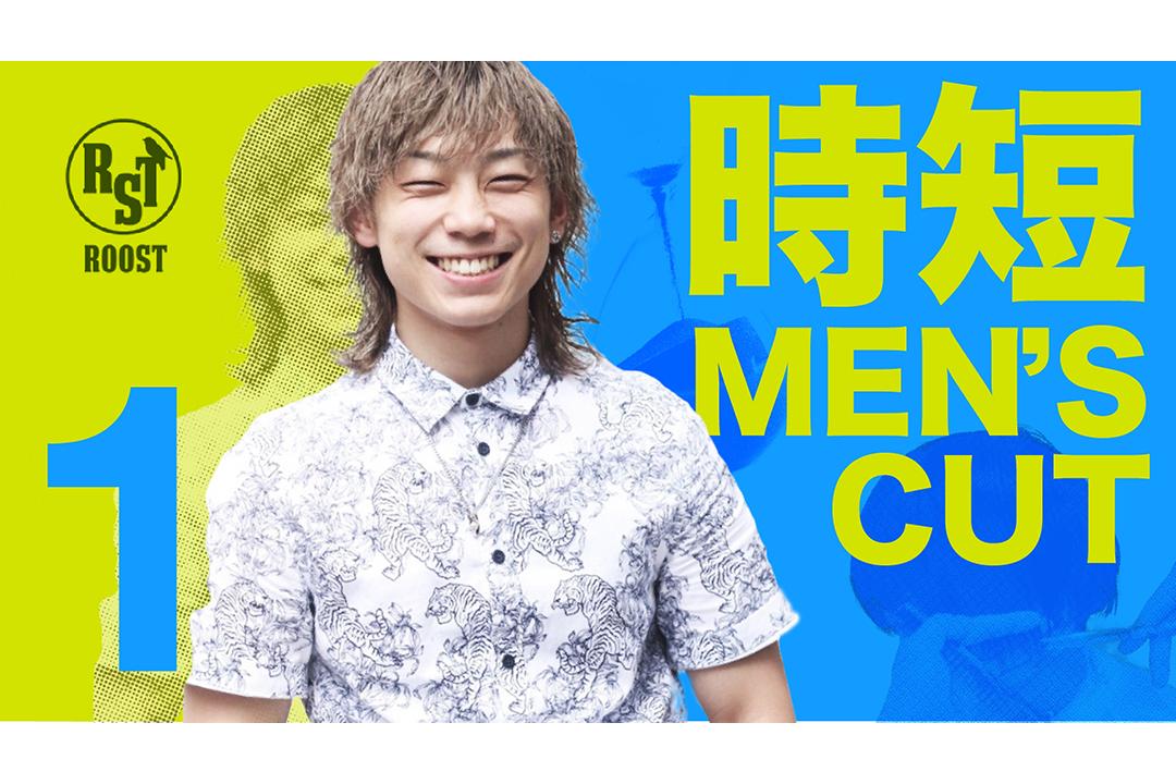 時短メンズカット〜10分以内で切る技術 寺坂 正人 - hair&face ROOST